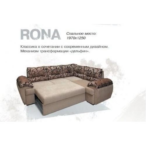 Диван угловой Рона 3x1